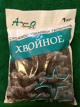 """""""Азбука урожая"""" Хвойное (1 кг) (NPK 5-10-12)"""