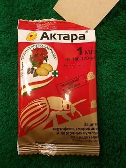 Актара, амп. 1мл