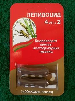 Лепидоцид пластик амп. 2*4 мл