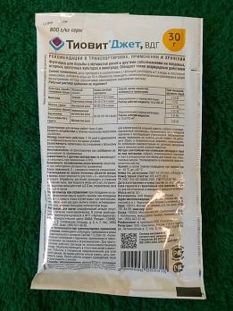 """Тиовит Джет,30 гр(ЗАО Фирма  """"Август"""")"""