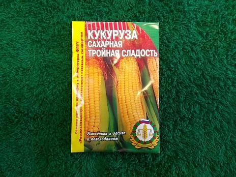 Кукуруза сахарная Тройная сладость 2г