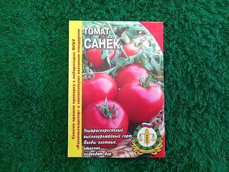 Томат Санек 0,1г