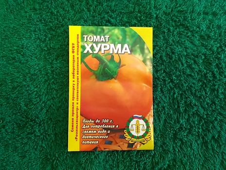 Томат Хурма  0.1г